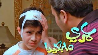 عمري ما بعيدا موسى مصطفى | قناة كراميش Karameesh Tv