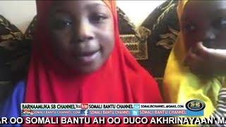 Video Caruur yar yar oo Somali Bantu ah oo duco akhrinayaan. Masha Allah download MP3, 3GP, MP4, WEBM, AVI, FLV April 2018