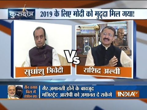 IndiaTV Kurukeshtra on August 10: Debate on Triple Talaq Bill after govt fails to table it in RS