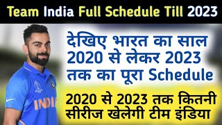 Team India Full Schedule 2020 To 2023 || India Full Schedule Till 2023