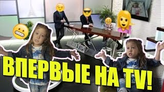 Злата на TV / Детский Блог / Красноярск / Child Blogger on TV