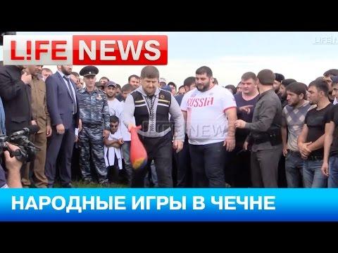 Народные игры в Чечне: Скачки и метание бараньей ноги