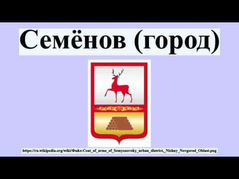 Дзержинск Доска объявлений МОРИС Недвижимость и