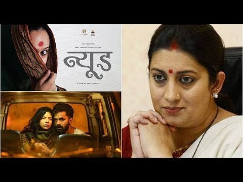 You Nude images of marathi film understand you
