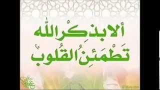 Surah al Kahf Sheikh Khalid al Ghamdi
