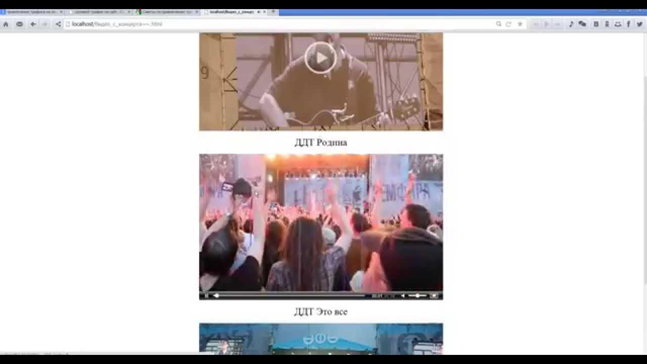 Видеохостинг для вашего сайта adobe dreamweaver cs3 создание web-сайтов