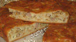 Как приготовить наливной пирог с курицей и капустой(Как приготовить? || наливной пирог с курицей и капустой Вкусный, простой и сытный пирог, который готовится..., 2016-05-05T11:00:02.000Z)