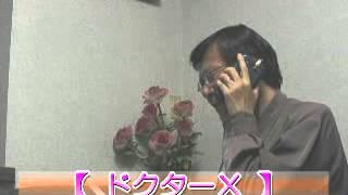 「ドクターX」最高「23.7%」好調の成功要因・2! 「テレビ番組を斬る...