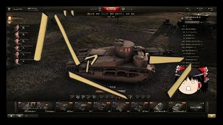 [World of Tanks]第二次世界大戦に殴り込むWoT PART2 ゆっくり実況 Vickers Medium Mk. III編 thumbnail
