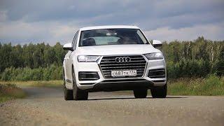ТЕСТ-Драйв Audi Q7.  Меньше, да лучше.  Обзор.