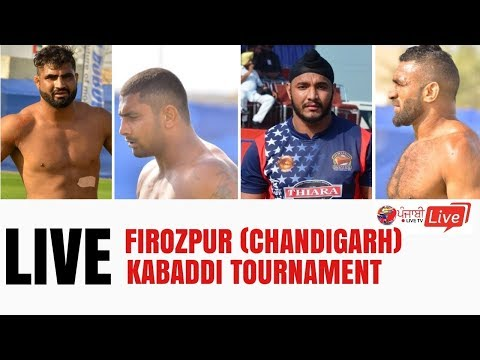 🔴 🔴 [LIVE] Firozpur (Chandigarh) Kabaddi Tournament 8 March 2018