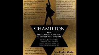 Chamilton Performance