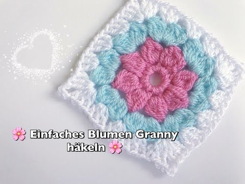 einfaches blumen granny square h keln super f r anf nger geeignet youtube. Black Bedroom Furniture Sets. Home Design Ideas