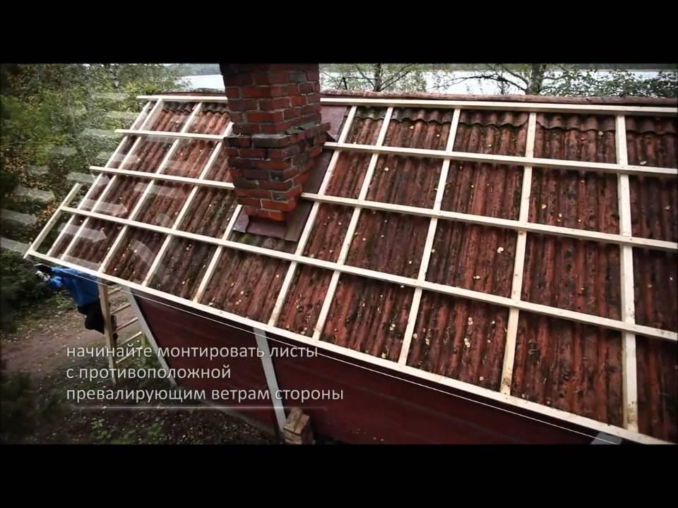 Как крыть крышу ондулином своими руками видео фото 237