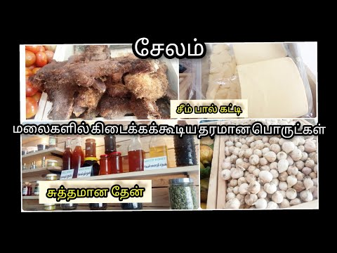 Original Honey WholeSpices shop in salem   herbal spices shop in salem    nirmal skywin mall