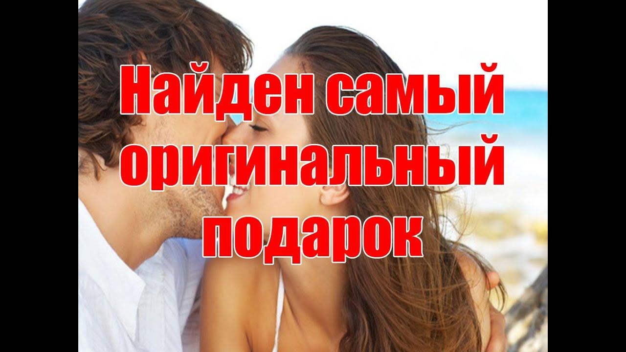 Что подарить мужу на годовщину свадьбы? | форум Woman ru