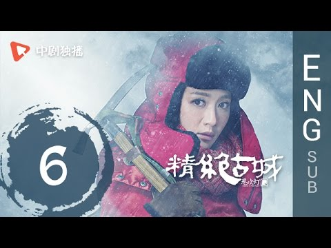 Candle in the Tomb  06 | ENG SUB 【Joe Chen、Jin Dong】