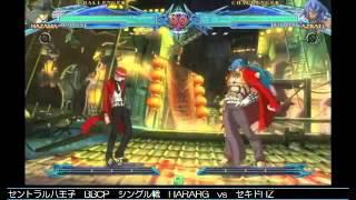 "Continuation of Hara (Ragna) VS Sekido (Hazama) Hara (Ragna) VS Rocha (Hazama) 11:18 : ""are you having fun yet?"" Sekido (Hazama) VS Azrael Rocha ..."
