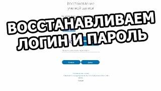 видео Как восстановить Скайп