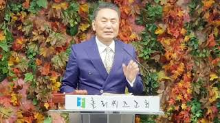 제36회 정기총회 / 대표회장 인사말 / 대한예수교장로…