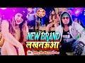 #Rap Song - New Brand लखनऊवा - #Abhimanyu Singh Kranti, Anandi Ojha - New Bhojpuri Song 2020