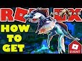 [EVENT] HOW TO GET THE SEA DRAGON   ROBLOX AQUAMAN EVENT 2018 - HOME IS CALLING TRIAL 1 IN PORTAL 1