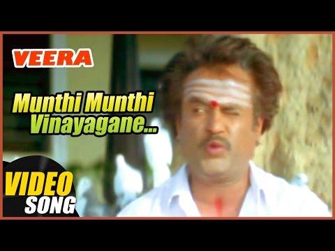 Munthi Munthi Vinayagane Video Song | Veera Tamil Movie | Rajinikanth | Meena | Ilayaraja