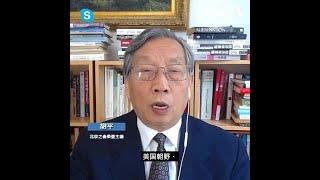 """胡平: 美国官员没有支持香港街头暴力,胡锡进""""打脸说""""不存在"""