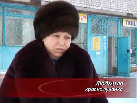 Вознаграждение за услуги- новая квитанция на Укрпочте.