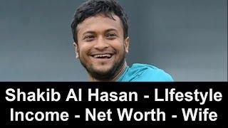 Shakib Al Hasan Lifestyle, Income, Wife, Biography, Net Worth, Family, Car, House.