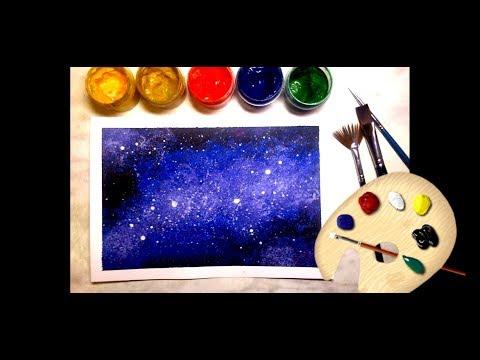 Как рисовать звезды на небе