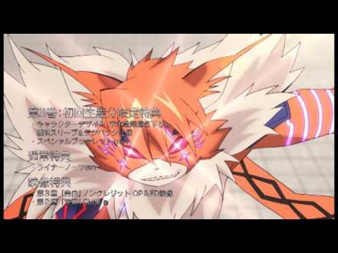 Digimon Adventure tri: Kokuhaku tiene un nuevo anuncio corto