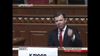 видео Рiвнiсть трудових прав громадян України