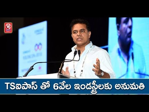 IT Minister KTR Speech At CREDAI Youthcon Conference In HICC | Hyderabad | V6 News