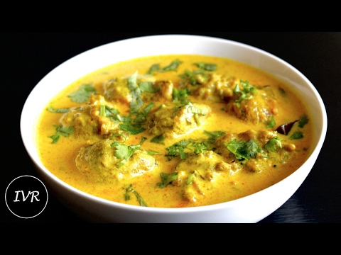 Punjabi kadhi pakora recipe kadhi pakoda punjabi kadi punjabi punjabi kadhi pakora recipe kadhi pakoda punjabi kadi punjabi pakoda kadhi recipe youtube forumfinder Images