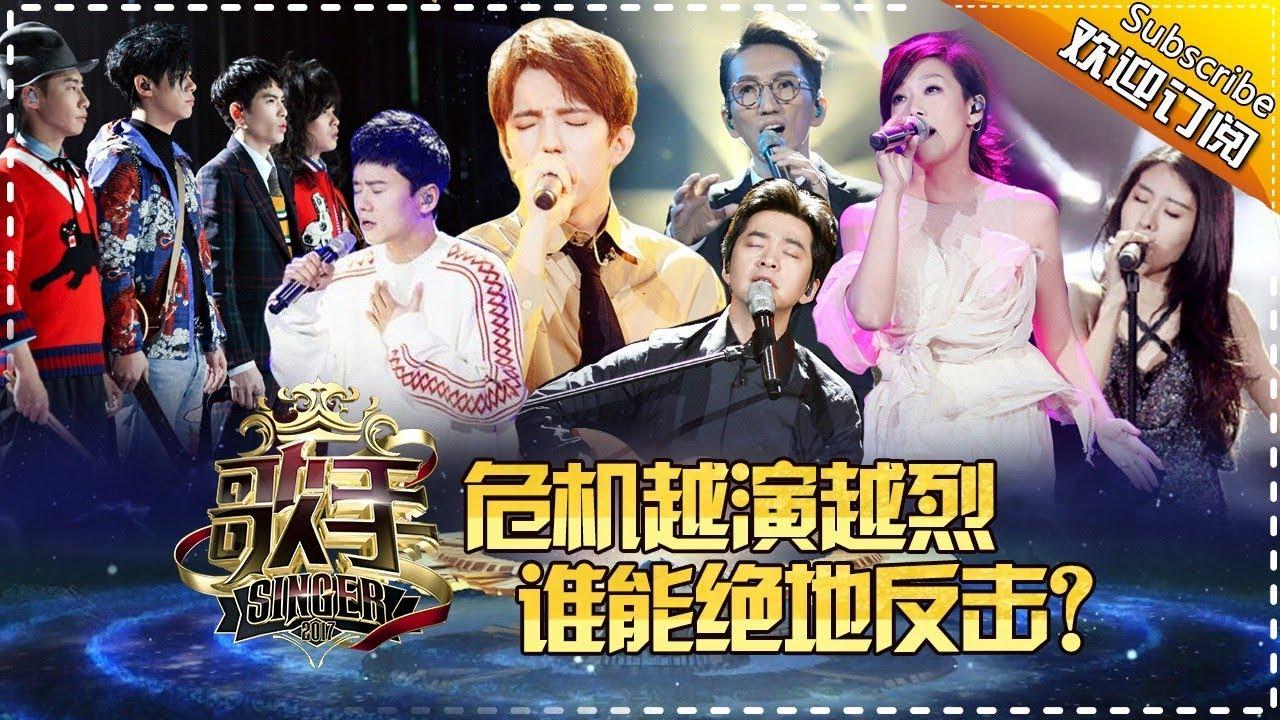 《歌手2017》THE SINGER2017 EP.8 20170311: Dimash Sings Through His Sickness【Hunan TV Official 1080P】