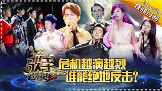 《歌手2017》THE SINGER2017 EP.8 20170311: Dimash Sings Through His Sickness【Hunan TV Official 1080P】