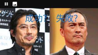 どちらも大好きな俳優であるからこそ是非とも語りたい!