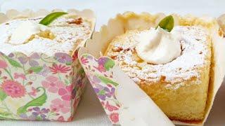 Cupcake de Hokkaido Japonês – Bolinho Fofo