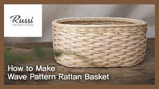 라탄 물결무늬 타원바구니만들기[라탄공예]취미수업 온라인…