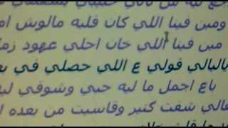 اغنية مين فينا بصوت النجم مينا عماد