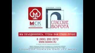 видео Компания АО ВТБ Медицинское страхование отзывы