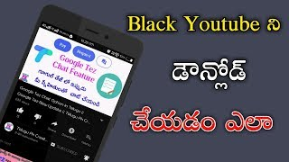How To Download Dark Youtube || How To Use Black Youtube || Telugu Pk Creations
