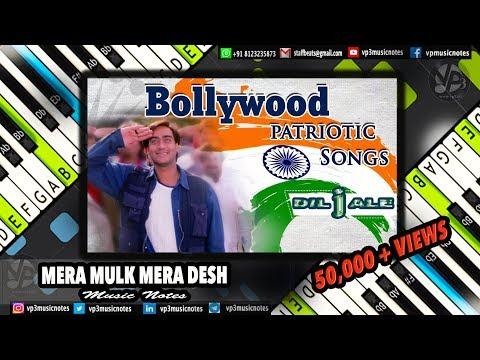 Mera Mulk Mera Desh (diljale) Piano Notes /Midi File /Karaoke