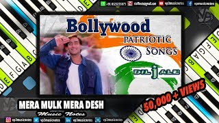 Mera Mulk Mera Desh (diljale) Piano, Guitar, Saxophone, Voilin Notes/Midi Files /Karaoke