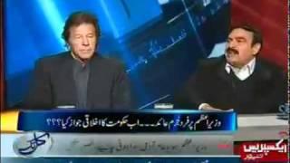 Too Funny But True ------- Imran khan/Sheikh Rashid -- KAL TAK 13 FEB 2012
