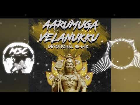 Sivagurunatha - Murugar || Devotional Remix || DOWNLOAD LINK || Mixstation Crew