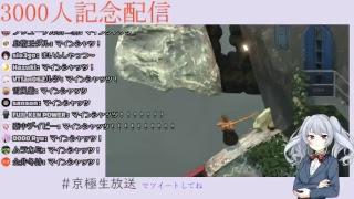 [LIVE] 【Vtuber】3000人記念配信