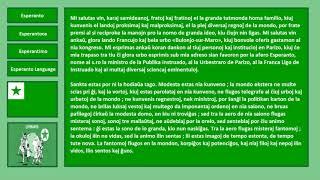 Esperanto yapay dili