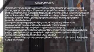 Ձերբակալվել է «Վանոյի Արտակ» մականունով Արտակ Գալստյանը